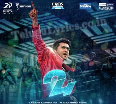 Surya's 24 (Twenty Four)