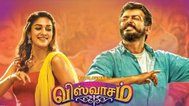 "Rise Up Theme Song Lyrics from ""Viswasam ""."