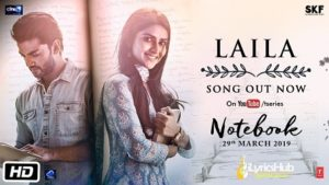 Laila Song Lyrics