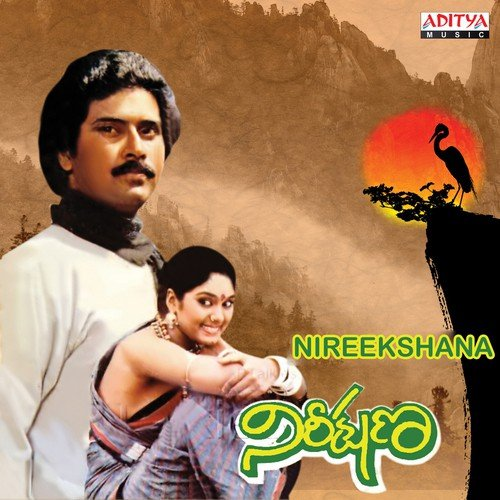 Chukkalle Thochave Ennelle Kachave Song Lyrics In English