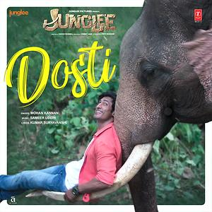 Dosti Song Lyrics – Junglee