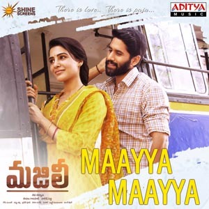 Majili Movie Songs Lyrics | Telugu & English version