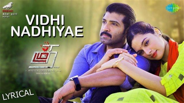 Vidhi Nadhiyae - Thadam
