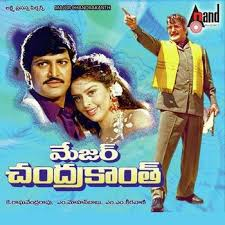 Major Chandrakanth (1993)